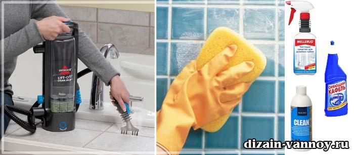 как затереть плитку в ванной