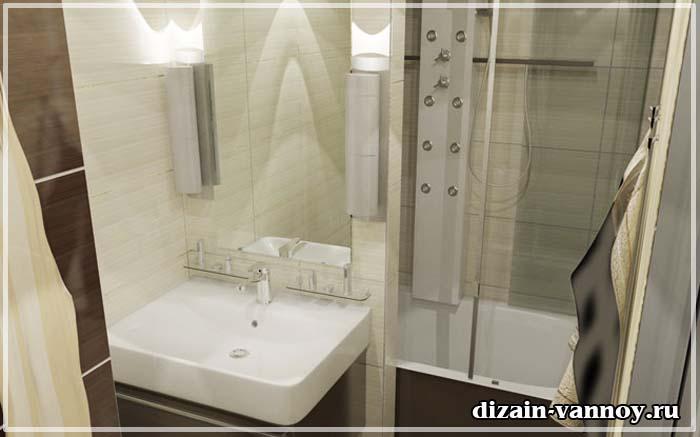 ванная комната в панельном доме