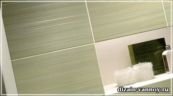 отечественная плитка для ванной комнаты