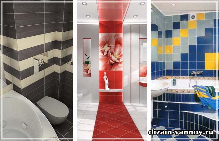 виды плитки в ванную комнату