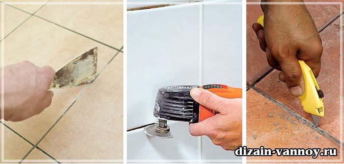 затирка для плитки в ванной
