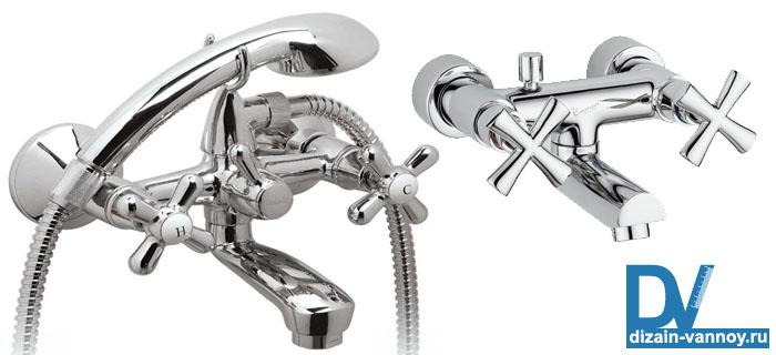 смеситель двухвентильный для ванной