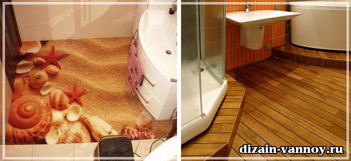 цвет пола в ванной комнате