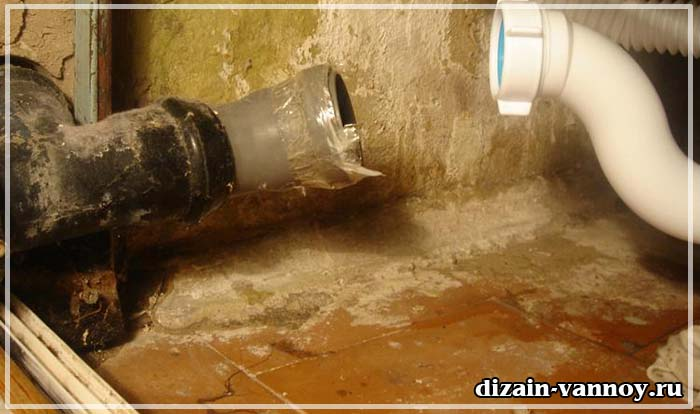 ремонт ванной комнаты под ванной