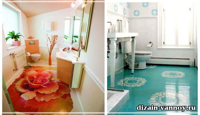 напольные покрытия для ванной комнаты