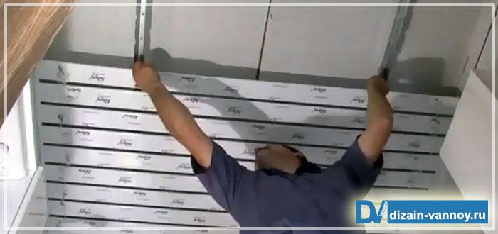 потолок в ванную комнату реечный