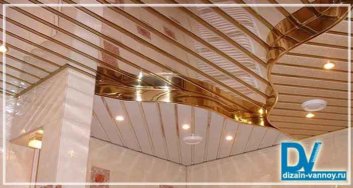 алюминиевые реечные потолки для ванной