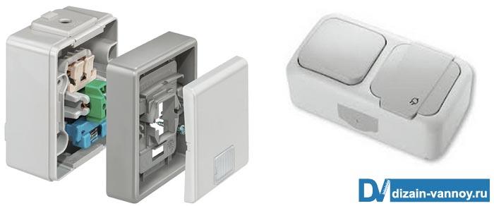 выключатель для ванной и туалета