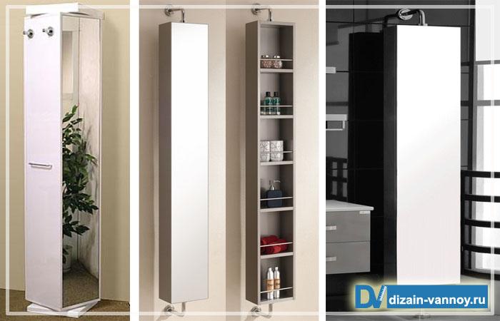 узкие шкафчики для ванной комнаты