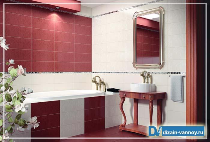 зоны в ванной комнате