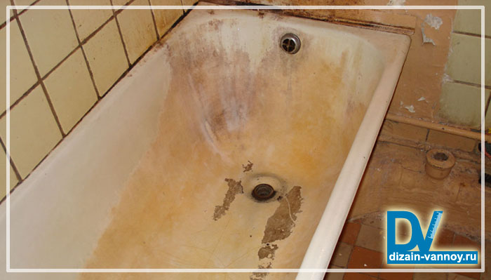чем отмыть старую чугунную ванну