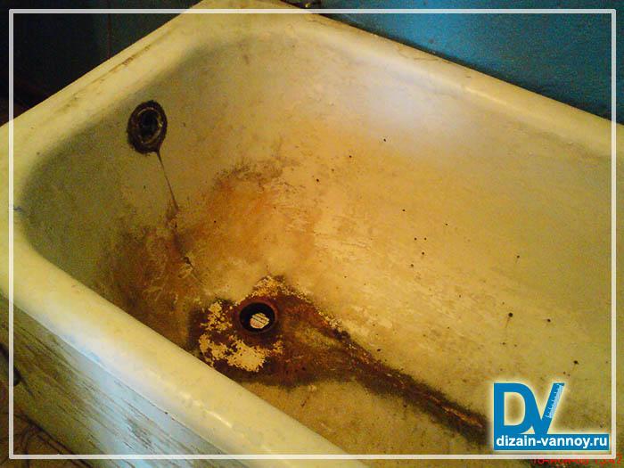 как очистить ванну