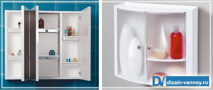 пластиковые шкафчики для ванной комнаты