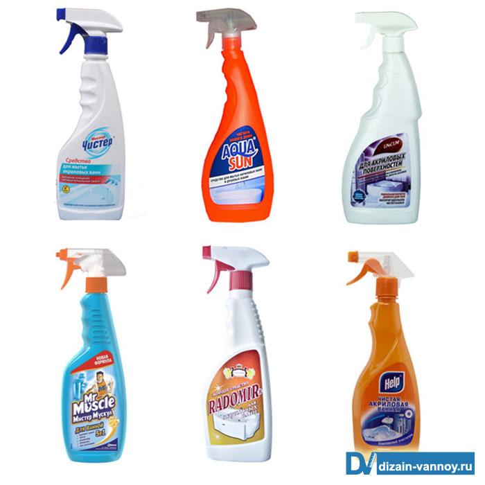 средство для мытья акриловых ванн