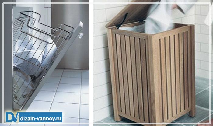 ящики для ванной комнаты