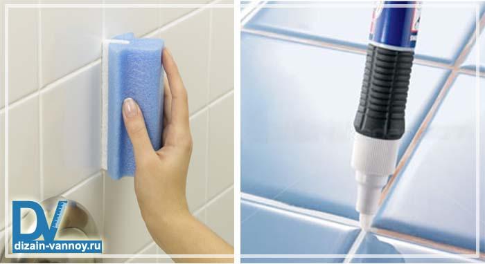 как очистить швы в ванной