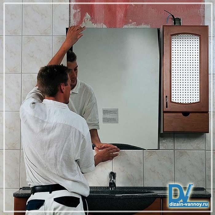 как закрепить зеркало в ванной