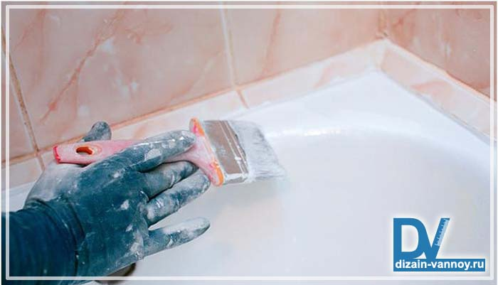 покрыть ванну эмалью отзывы