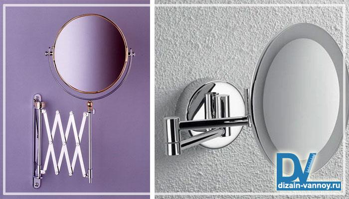 косметическое зеркало для ванной