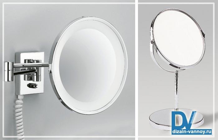 увеличительное зеркало для ванной комнаты