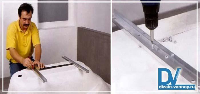 высота акриловой ванны с ножками