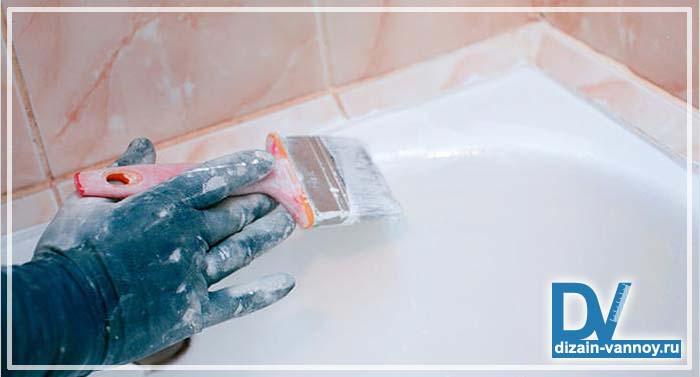 обновление ванны акрилом своими руками