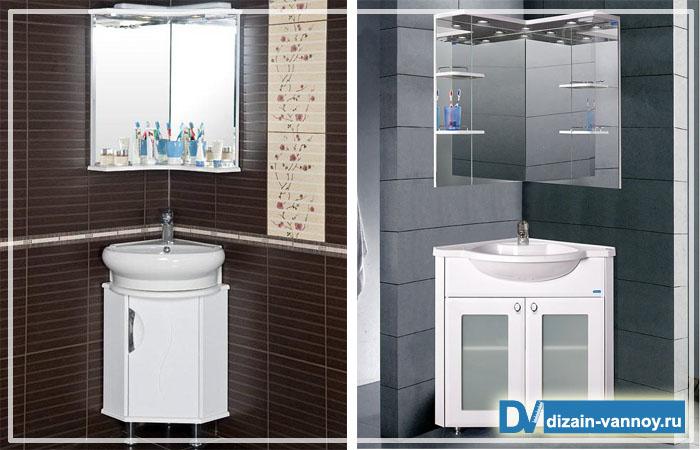 угловые зеркала для ванной комнаты