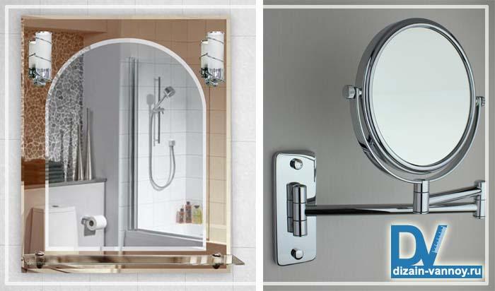 зеркало для ванной со шкафчиком
