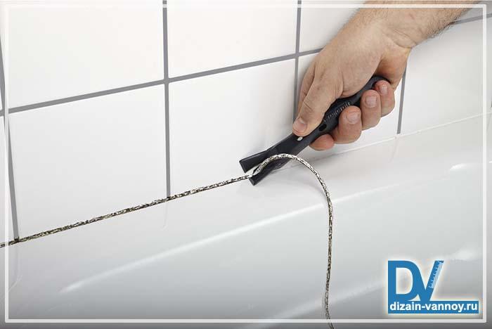 как снять герметик с ванны
