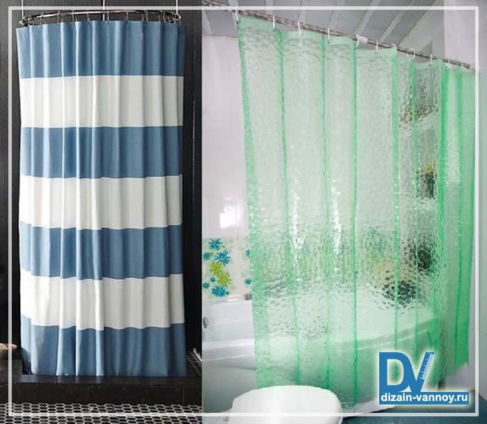 шторки для ванной текстильные