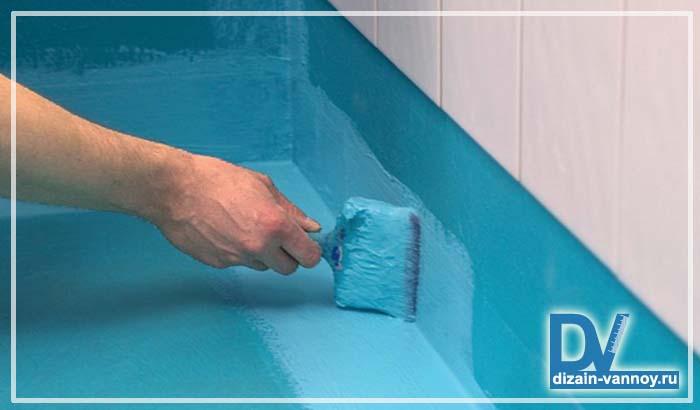 гидроизоляция обмазочная для ванной