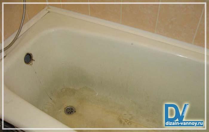 восстановление старых ванн