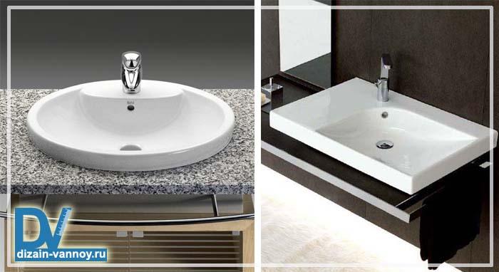 асимметричная раковина для ванной