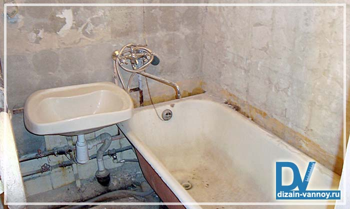 ремонт ванной в маленькой