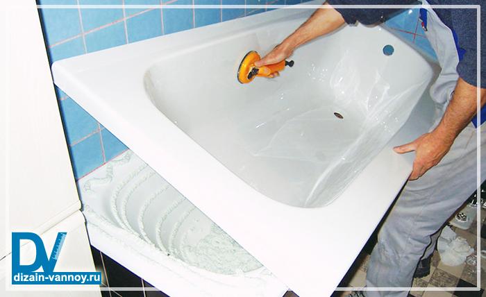 обновление ванны акрилом отзывы