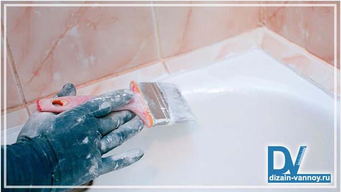 покраска ванны акриловой краской