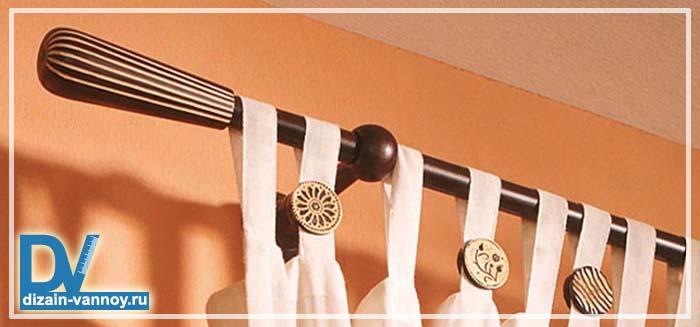 держатель для занавески в ванной