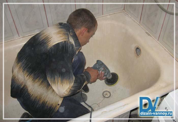 как отремонтировать старую ванну