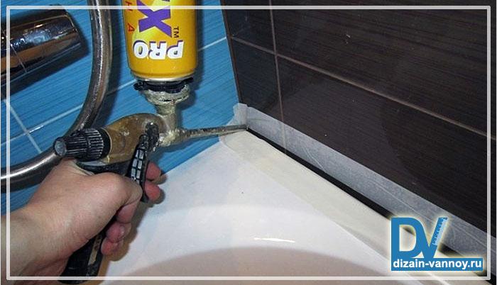 бордюр для ванной самоклеющийся отделочный
